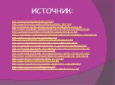 ИСТОЧНИК: http://teremok64.ru/images/kiss-eng.jpg http://topw.ru/themes/world/construct/construct_00072.jpg http://fotoforum.gazeta.pl/photo/3/li/mf/rkoj/AO3NbJdif2nLvkGrcX.jpg http://forum.homeideas.ru/attachments/35321d1284887417-english-style-jpg http://wallpapers.androlib.com/wallicons/wallpaper