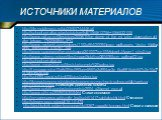 http://file.mobilmusic.ru/bb/23/50/744446.gif http://school.uni-altai.ru/astro/picture/full/1065612756+1066532105/ http://www.odt.co.nz/files/story/2008/11/the_dome_of_the_mt_john_observatory_at_lake_tekapo_1762065844.JPG http://www.zastavki.com/pictures/1152x864/2009/Drawn_wallpapers_Vector_Wallpap