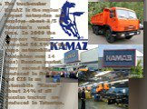 "The truck-maker KamAZ is the region's largest enterprise and employs about 1/5 of Tatarstan's work force. In 2009 the company ""Kamaz"" occupied 56,5% of the cargo automobile (weighing over 14 tons) Russian market. Every second truck produced in Russia and CIS is an automobile ""Kamaz"". About 24% of al"