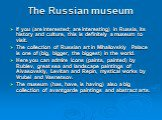 If you (are interested; are interesting) in Russia, its history and culture, this is definitely a museum to visit. The collection of Russian art in Mihailovskiy Palace is one of (big, bigger, the biggest) in the world. Here you can admire icons (paints, painted) by Rublev, great sea and landscape pa