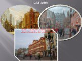 Old Arbat. Arbat - it's not just a street, and a historic district, located in the heart of Moscow.