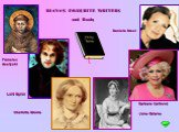 DIANA'S FAVOURITE WRITERS and Books. Fransisc Assizski Lord Byron Charlotte Bronte Jane Ostene Barbara Cartlend Daniela Steel