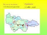 The area ofthe district: 34.8thousand squarekm. Population: 1,5 million people