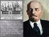 In 1924 Simbirsk was renamed into Ulyanovsk in memory of the famouse Russian revolutionary Vladimir Ulyanov (Lenin). In 2008, Mayor Sergey Ermakov offered to return the historic name of the city, as the city was renamed into Ulyanovsk according the political reasons without consulting with the citiz