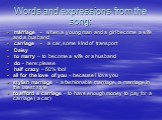 Words and expressions from the song: marriage - when a young man and a girl become a wife and a husband carriage - a car, some kind of transport Daisy to marry – to become a wife or a husband do - here: please half crazy – 50% fool all for the love of you – because I love you stylish marriage – a fa