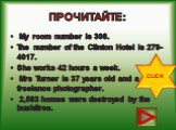 ПРОЧИТАЙТЕ: My room number is 308. The number of the Clinton Hotel is 279-4017. She works 42 hours a week. Mrs Turner is 37 years old and a freelance photographer. 2,583 homes were destroyed by the bushfires. CLICK
