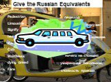Give the Russian Equivalents. Pedestrian Limousine Signify head-on collision Reckless Cab Worthless dying breed Fare. значить, означать,