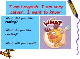 I am Losyash. I am very clever. I want to know: What did you like reading? What do you like reading? What will you read?
