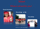 School What is school for you? Покотило Р. В. ГОУ СОШ 1200 ВАО. Good education Knowledge of life Friendship