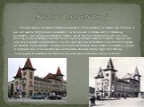 The main symbol of Saratov is Saratov Conservatory. The conservatory inSaratov was founded in 1912, and was the first provincial conservatory to be founded in Russia, after St. Petersburg Conservatory and Moscow Conservatory. Saratov was, at the time, Russia's third city. The main building of the c