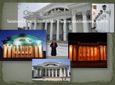 Saratov's Opera and Ballet Theatre was founded in 1875. Opera and Ballet Theatre