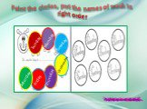 Paint the circles, put the names of week in right order. Monday Tuesday Wednesday Sunday Thursday Friday Saturday