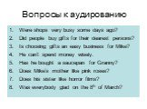 Вопросы к аудированию. Were shops very busy some days ago? Did people buy gifts for their dearest persons? Is choosing gifts an easy business for Mike? He can't spend money wisely. Has he bought a saucepan for Granny? Does Mike's mother like pink roses? Does his sister like horror films? Was everybo
