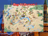 Map Of Moscow