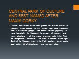 """CENTRAL PARK OF CULTURE AND REST NAMED AFTER MAXIM GORKY. Culture Park is one of the main places for cultural leisure in Moscow. It was opened in 1928. Every year there """"Veselaya"""" from 1 to 2 million people. The reason for this popularity is huge (especially for Moscow) the amount of green"""
