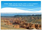 Charyn canyon (length 154 km), which is often compared to the American Grand Canyon in Colorado