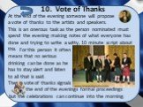 10. Vote of Thanks. At the end of the evening someone will propose a vote of thanks to the artists and speakers. This is an onerous task as the person nominated must spend the evening making notes of what everyone has done and trying to write a witty, 10 minute script about this. For this person it