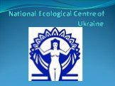 National Ecological Centre of Ukraine