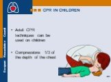 CPR IN CHILDREN. Adult CPR techniques can be used on children Compressions 1/3 of the depth of the chest