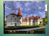 6. The castle of Count Schonborn (Carpathians). A former hunting castle of Count Schonborn, now a unit of Carpathian resort located in the mountains and has about himself ordered the park and an artificial lake.